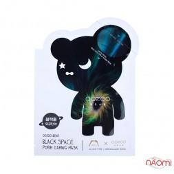 Двофазна маска для обличчя Ведмедик Чорна діра, The Oozoo Bear Black Space Pore Caring Mask, 23 мл