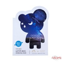 Двухфазная маска для лица Мишка Млечный путь, The Oozoo Bear Water-Bang Hydrating Mask, 23 мл