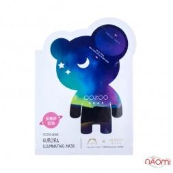 Двофазна маска для обличчя Ведмедик Північне сяйво, The Oozoo Bear Aurora Illuminating Mask, 23 мл