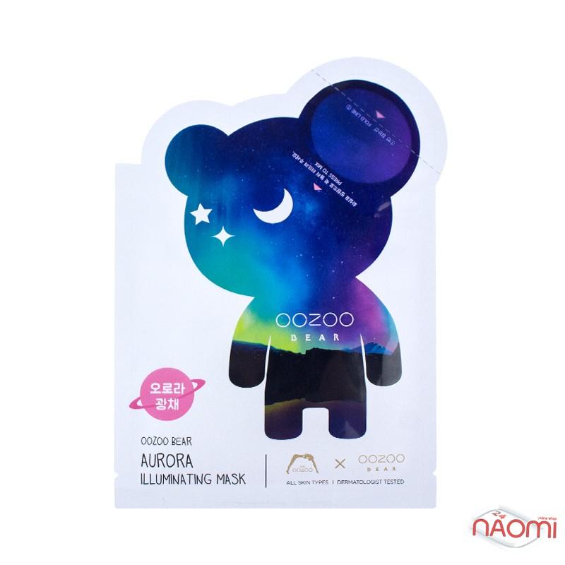 Двухфазная маска для лица Мишка Северное сияние питаниеThe Oozoo Bear Aurora Illuminating Mask 23 мл, фото 1, 132.00 грн.