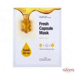 Маска для обличчя з капсулою-активатором Маточне молочко, живлення The Oozoo Fresh Capsule 28,3 мл