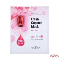 Маска для лица с капсулой-активатором Лепесток розы,  восстановление The Oozoo Fresh Capsule 28,3 мл