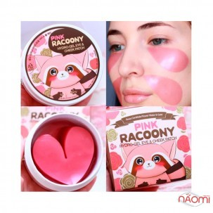 Патчи гидрогелевые под глаза Secret Key Pink Racoony, с розовой водой и золотом, 60 шт.
