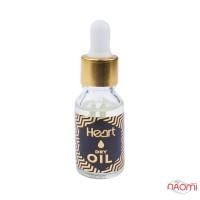 Сухое масло для кутикулы Heart, с пипеткой, 15 мл