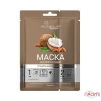 Маска для лица и шеи Via Beauty с маслом кокоса, ультраувлажнение, 36 г