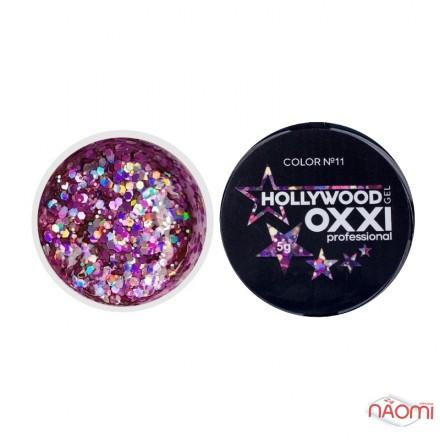 Глиттерный гель в баночке OXXI Hollywood 11 розовая радуга с голографическим эффектом, 5 г, фото 1, 135.00 грн.