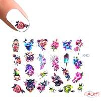 Слайдер-дизайн 3D 622 Цветы, насекомые