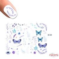 Слайдер-дизайн 3D 648 Бабочки, ветки