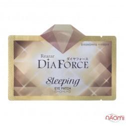 Ночные патчи под глаза Rearar DiaForce Sleeping, с коллоидным золотом, 2,4 г