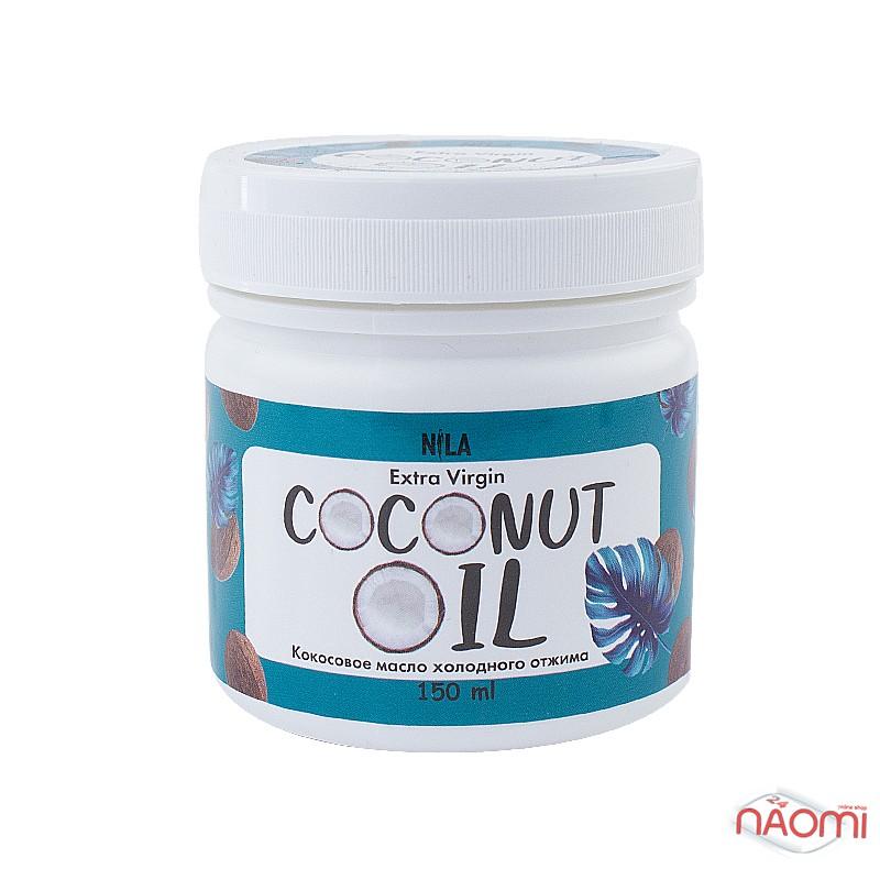 Натуральное кокосовое масло для волос и тела Nila нерафинированное, 150 мл, фото 2, 95.00 грн.