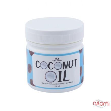 Натуральное кокосовое масло для волос и тела Nila нерафинированное, 150 мл, фото 1, 95.00 грн.