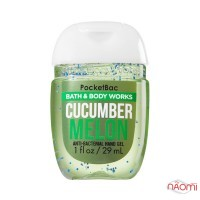 Санитайзер Bath Body Works PocketBac Cucumber Melon, огурец, дыня, 29 мл