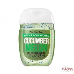 Санитайзер Bath Body Works PocketBac Cucumber Melon, огурец, дыня, 29 мл