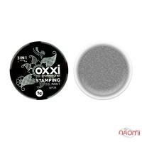 Гель-краска для стемпинга Oxxi Professional № 04, цвет серебро, 5 г