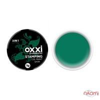Гель-краска для стемпинга Oxxi Professional № 09, цвет зеленый, 5 г