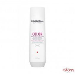 Шампунь Goldwell Color, для окрашеных волос, дополнительный блеск, 250 мл