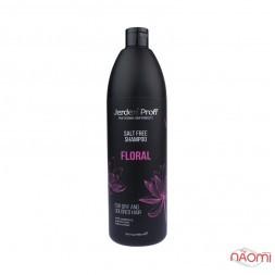 Шампунь для волос Jerden Proff Floral, бессолевой с экстрактами малины, жасмина и лотоса, 1000 мл