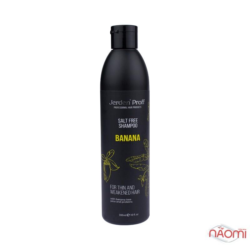 Шампунь для волос Jerden Proff Banana, бессолевой с соком бананового дерева и протеинами, 300 мл, фото 1, 85.00 грн.