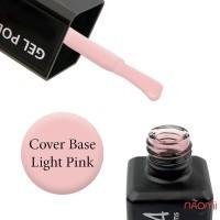 База камуфлирующая для гель-лака ReformA Cover Base Light Pink 941849, 10 мл