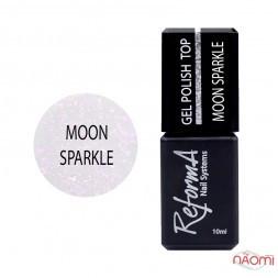 Топ для гель-лаку без липкого шару ReformA Top Moon Sparkle 941565, 10 мл