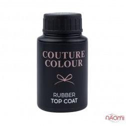 Топ каучуковый для гель-лака Couture Colour Rubber Top Coat, 30 мл