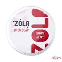 Мыло для бровей ZOLA Brow Soap, 50 г