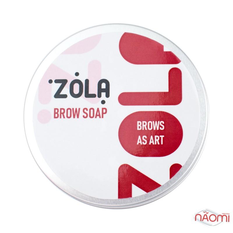 Мыло для бровей ZOLA Brow Soap, 50 г, фото 1, 250.00 грн.