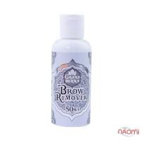 Средство для удаления хны и краски для бровей с кожи Grand Henna Brow Remover, 50 мл