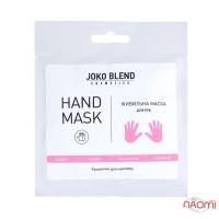 Маска-перчатки для рук Joko Blend Hand Mask питательная, одна пара, 20 г