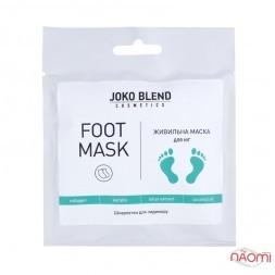 Маска-шкарпетки для ніг Joko Blend Foot Mask живильна, одна пара, 25 г