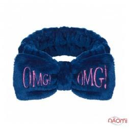 Повязка для волос косметическая OMG, цвет синий