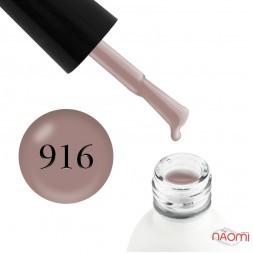 Гель-лак Koto 916 розовый пепел, 5 мл