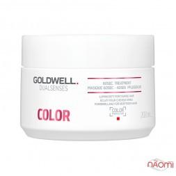 Маска Goldwell Color 60sec Treatment для блеска тонких окрашенных волос, 200 мл