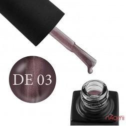 Гель-лак GO Active Dragon Eye 03 молочный шоколад с бежево-бронзовым бликом, 10 мл