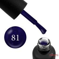 Гель-лак Edlen Professional 081 сине-фиолетовый с синими шиммерами, 9 мл