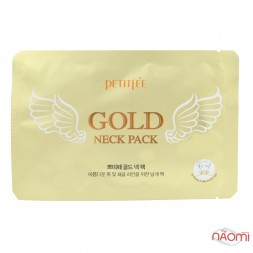 Маска гідрогелева для шиї PETITFEE Hydrogel Angel Wings Gold Neck Pack з золотом і колагеном, 10 г