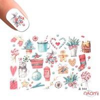 Слайдер-дизайн Д 344 Новогодние сладости, украшения