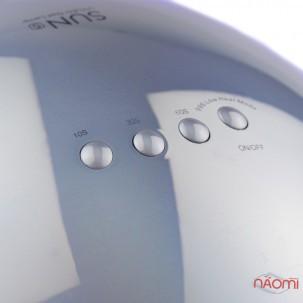 УФ LED лампа світлодіодна Sun 5 Mirror 48 Вт, таймер 10, 30, 60, 99 сек, колір дзеркально-перловий