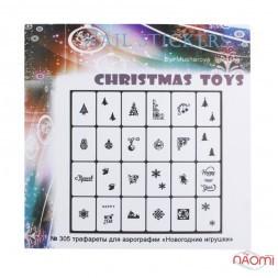 Трафареты-наклейки для nail-art 305 Christmas Toys Новогодние игрушки