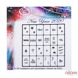 Трафареты-наклейки для nail-art 308 New Year 2020