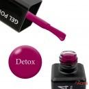 Гель-лак ReformA Detox 941116 малиново-бордовый, 10 мл, фото 1, 152.00 грн.