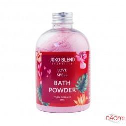 Пудра вируюча для ванни Joko Blend Love Spell з олійкою зародків пшениці і олійкою лаванди, 200 г