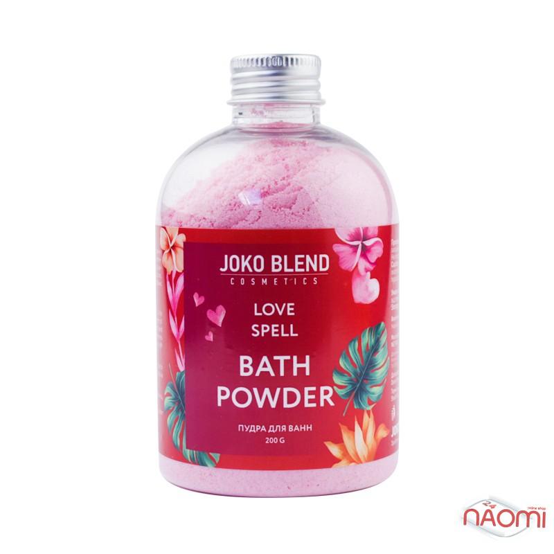 Пудра бурлящая для ванны Joko Blend Love Spell с маслом зародышей пшеницы и маслом лаванды, 200 г, фото 1, 148.00 грн.
