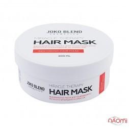 Маска Joko Blend Miracle Therapy Hair Mask відновлююча для пошкодженого волосся, 200 мл