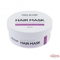 Маска Joko Blend Color Protect Hair Mask захисна для фарбованого волосся, 200 мл