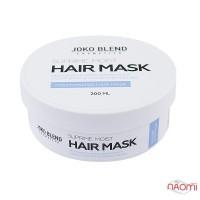Маска Joko Blend Suprime Moist Hair Mask увлажняющая для всех типов волос, 200 мл