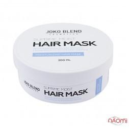 Маска Joko Blend Suprime Moist Hair Mask зволожуюча для всіх типів волосся, 200 мл