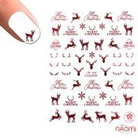 Наклейка для нігтів Colorf CB 148 Різдво, олені