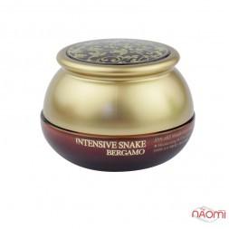 Крем для лица Bergamo Intensive Snake Wrinkle Care Cream омолаживающий со змеиным ядом, 50 мл
