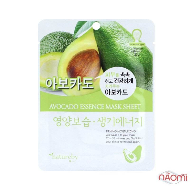Маска для лица тканевая Natureby Avocado Essence Mask Sheet с авокадо, 23 мл, фото 1, 20.00 грн.